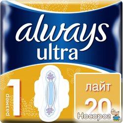 Гигиенические прокладки Always Ultra Light (Размер 1) 20 шт (4015400006770)