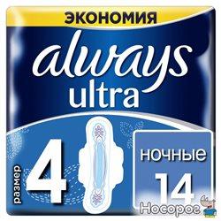 Гігієнічні прокладки Always Ultra Night (Розмір 4) 14 шт. (4015400032328)