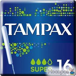 Тампоны Tampax Super Duo с аппликатором 16 шт (4015400075097)
