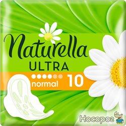 Гигиенические прокладки Naturella Ultra Normal 10 шт (4015400125037)