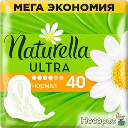 Гигиенические прокладки Naturella Ultra Normal 40 шт (4015400197546)