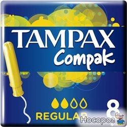Тампоны Tampax Compak Regular Single c аппликатором 8 шт (4015400219446)