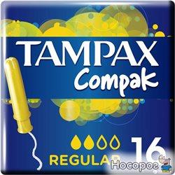 Тампоны Tampax Compak Regular Duo c аппликатором 16 шт (4015400219507)