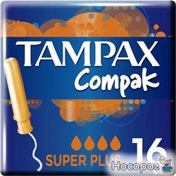 Тампоны Tampax Compak Super Plus с аппликатором 16 шт (4015400219620)