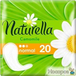 Ежедневные прокладки Naturella Normal 20 шт (4015400240310)