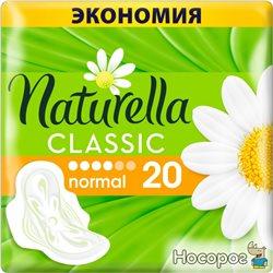 Гигиенические прокладки Naturella Classic Normal 20 шт (4015400317906)