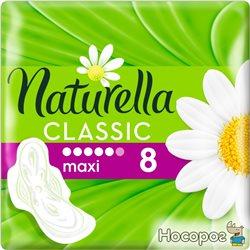 Гигиенические прокладки Naturella Classic Maxi 8 шт (4015400317999)