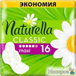 Гигиенические прокладки Naturella Classic Maxi 16 шт (4015400318026)