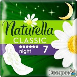 Гигиенические прокладки Naturella Classic Night 7 шт (4015400437543)
