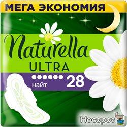 Гигиенические прокладки Naturella Ultra Night 28 шт (4015400624363)