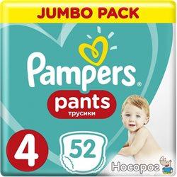 Підгузки-трусики Pampers Pants Розмір 4 (Maxi) 9-15 кг, 52 підгузника (4015400672869)