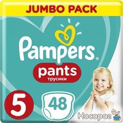 Подгузники-трусики Pampers Pants Размер 5 (Junior) 12-17 кг, 48 подгузников (4015400672906)
