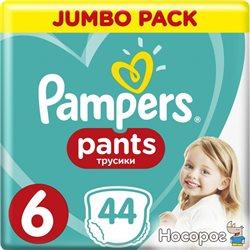 Подгузники-трусики Pampers Pants Размер 6 (Extra Large) 15+ кг, 44 подгузника (4015400674023)