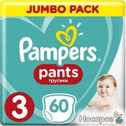 Підгузки-трусики Pampers Pants Розмір 3 (Maxi) 6-11 кг, 60 підгузників (4015400682882)