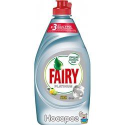Засіб для миття посуду Fairy Platinum Лимон і лайм 430 мл (4015400992400)