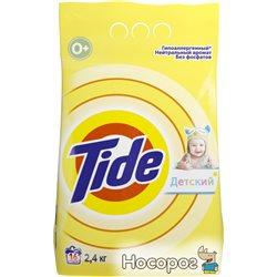 Стиральный порошок Tide Детский 2.4 кг (4015600800369)