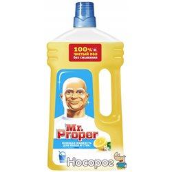 Моющая жидкость для полов и стен Mr. Proper Чистота и блеск Лимон 1 л (4084500644762)