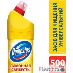 Универсальное средство Domestos Лимонная Свежесть 24 часа 500 мл (4601726004769)