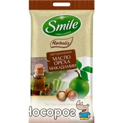 Влажные салфетки Smile Herbalis с маслом макадамии 10 шт (4744246019018_4744246019025 )