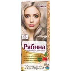 Крем-краска Acme Рябина Intense № 216 Пепельный блонд 158 г (4820000307116)
