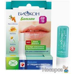 Бальзам для губ Биокон от трещин и простуды 4.6 г (4820008310835)