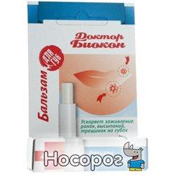 Бальзам для губ Биокон Антигерпесный 4.6 г (4820008310859)
