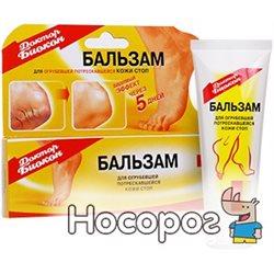Бальзам Біокон Доктор Біокон для грубої потрісканої шкіри стоп 75 мл (4820008314024)