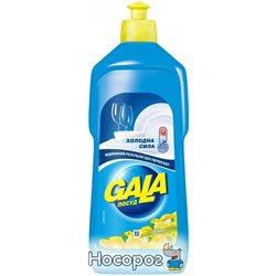 Жидкое средство для мытья посуды Gala Лимон 500 г (4820026780016)