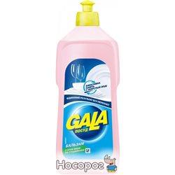 Бальзам для миття посуду Gala для ніжних рук з гліцерином і алое вера 500 г (4820026782676)