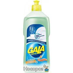 Бальзам для миття посуду Gala для ніжних рук з гліцерином і вітаміном Е 500 г (4820026783987)