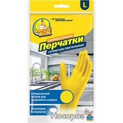 Перчатки Фрекен БОК универсальные L (4820048480260)