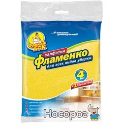 Серветки Фрекен БОК Фламенко з віскози 4 шт (4820048480482)