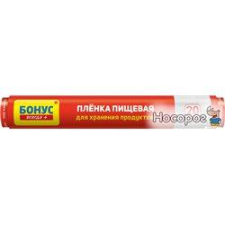 Пленка для продуктов Бонус 20 м (4820048485289)