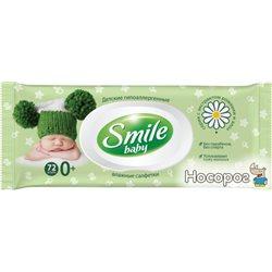 Детские влажные салфетки Smile Baby с экстрактом ромашки, алоэ и витаминным комплексом с клапаном 72 шт (4820048486781)
