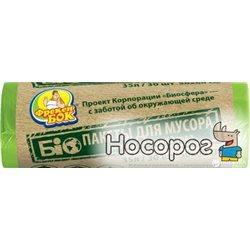Пакеты для мусора Фрекен БОК Био 35 л 30 шт Зеленые (4820048487610)