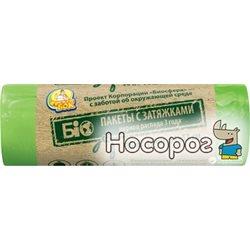 Пакеты для мусора Фрекен БОК Био с затяжкой 35 л 15 шт Зеленые (4820048487658)