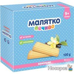 Детское печенье Малятко Ванильное 100 г (4820123511261)