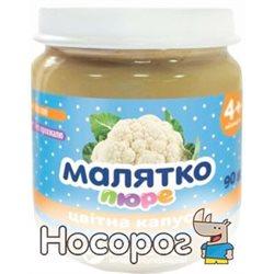 Овочеве пюре Малятко Капуста цвітна від 4 місяців 90 г (4820123511216)