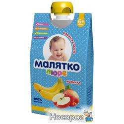 Пюре Малятко Яблоко-банан 90 г (4820123511377)