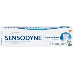 Зубная паста Sensodyne Восстановление и защита 75 мл (4820127150169)