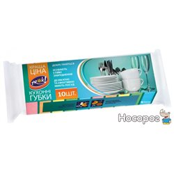 Губки кухонные PrOK 10 шт. (4820159840021)