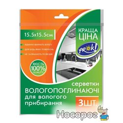 Серветки PrOK целюлозні 3 шт (4820159840120)