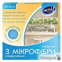 Салфетка универсальная PrOK из микрофибры NEW 1 шт (4820159845903)