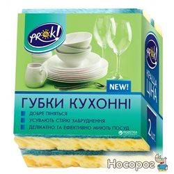 Губки кухонные PrOK Premium 2 шт. (4820159848492)