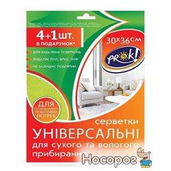Серветки універсальні PrOK 4 + 1 шт (4820159849185)