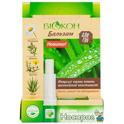 Бальзам для губ Біокон Цілющі трави 4.6 г (4820160030831)