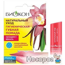 Гигиеническая губная помада Биокон Орхидея+ваниль 4.6 г (4820160035515/4820160035492)