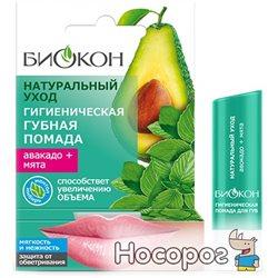 Гигиеническая губная помада Биокон Мята+авокадо 4.6 г (4820160035515)