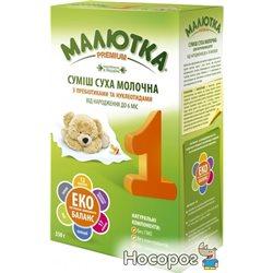 Молочна суха суміш Малютка Хорол Premium 1 c 0 місяців 350 г (4820191210301_4820199500084)
