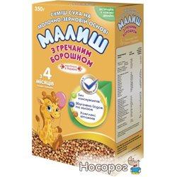 Молочна суха суміш Малюк Хорол з гречаним борошном з 4 місяців 350 г (4820191210165_4820199500145)